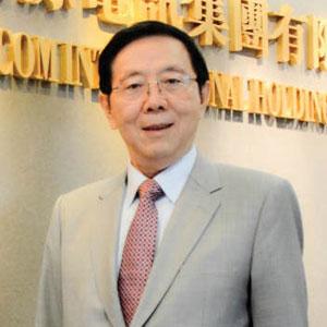 Xin Yue Jiang,Chairman, CITIC Telecom International