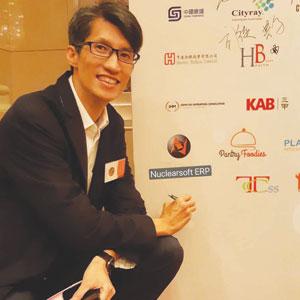 Alex Lau,Marketing Director, Nuclearsoft