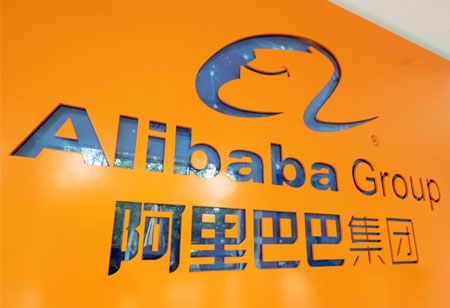 Alibaba Enters Partnership with Manchester United to Develop Online Streaming Services